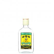 WRAY & NEPHEW WHITE OVERPROOF RUM 200ml | Loshusan Supermarket