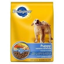 PEDIGREE PUPPY CHICKEN VEG 16.3lb