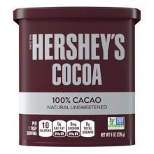 HERSHEYS COCOA UNSWEETENED 8oz